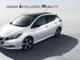 Prova la nuova Nissan Leaf!